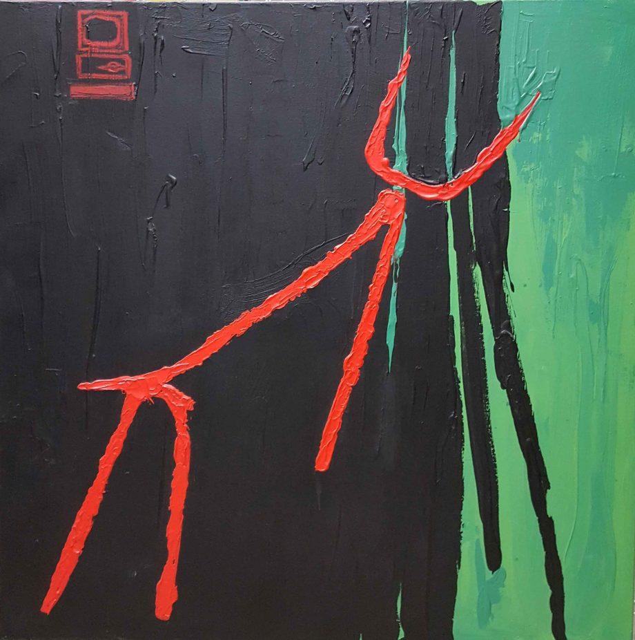 Bull circa, 1987. Acrylic on canvas